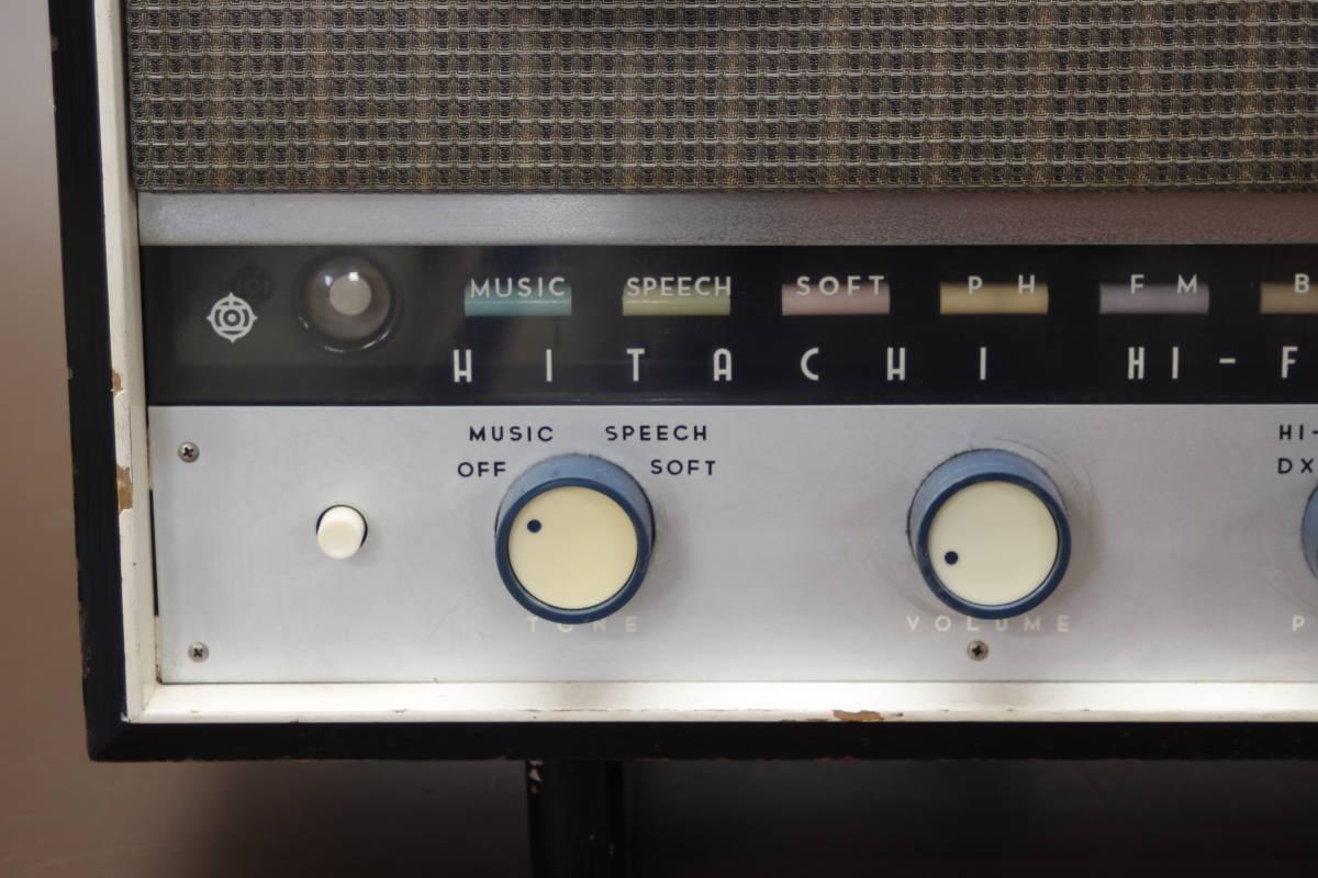 昭和レトロ 日立 フローラ Hi-Fi 真空管ラジオ S-563_画像3
