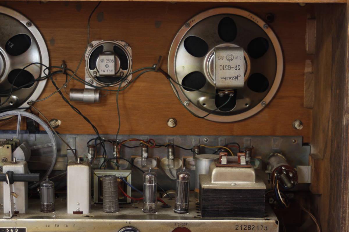 昭和レトロ 日立 フローラ Hi-Fi 真空管ラジオ S-563_画像8