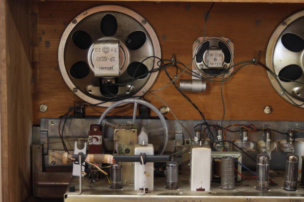 昭和レトロ 日立 フローラ Hi-Fi 真空管ラジオ S-563_画像7