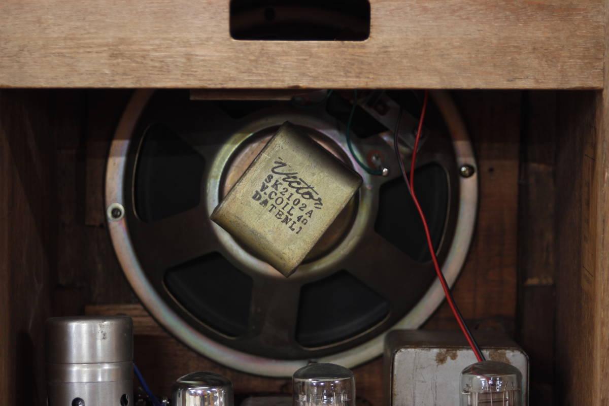 CROWN 480 古い真空管ラジオ ジャンク クラウン_画像6