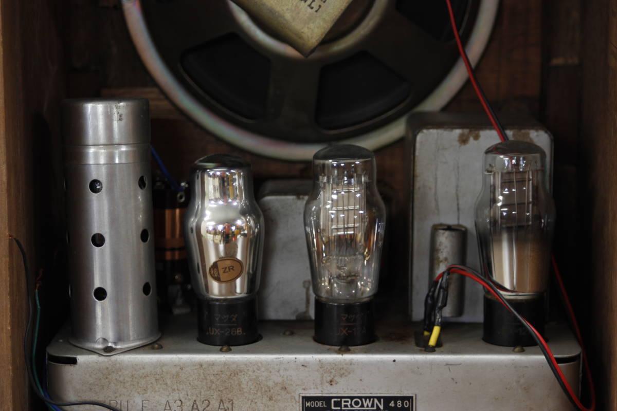 CROWN 480 古い真空管ラジオ ジャンク クラウン_画像7