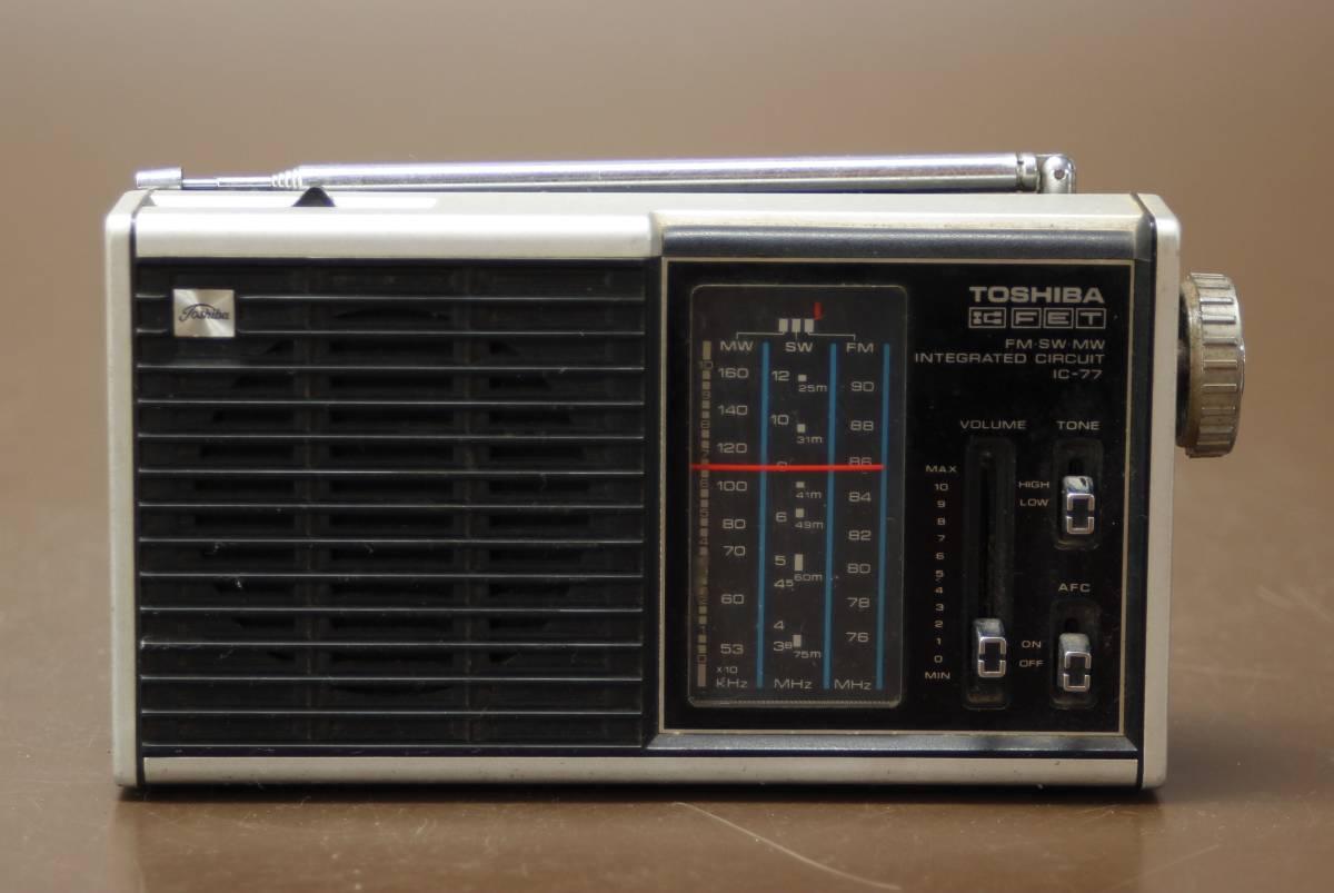 昭和レトロ ラジオ まとめて4点 NATIONAL PANASONIC RF-800D R-807 COLUMBIA TF-21 TOSHIBA RP-77F ジャンク_画像8