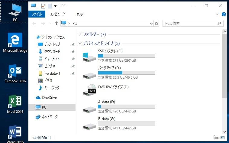 i7-870 Office2016 win10 SSD320GB HDD 1TB !!_画像5