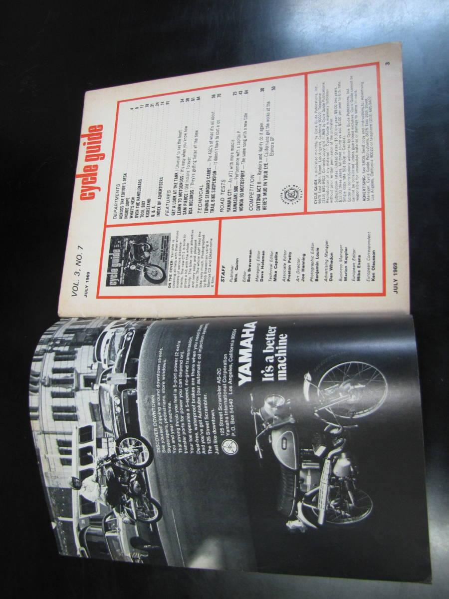 USA 洋書 1969年 7月号 Cycle guide YAMAHA 175 CT1 KAWASAKI 500 HONDA 90 ETC_画像3