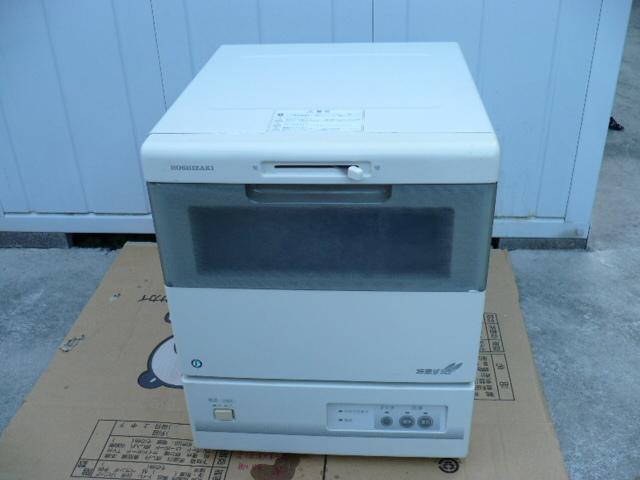美品 正常動作品 ホシザキ JW-10C3  特急すすぎ 食器洗浄機 送料無料