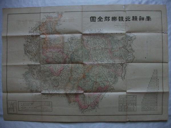 ���m���k�݊y�S�S�} 55*80cm �ʐF �吳8�N ���������� ��/���m���k�݊y�S����� Image1