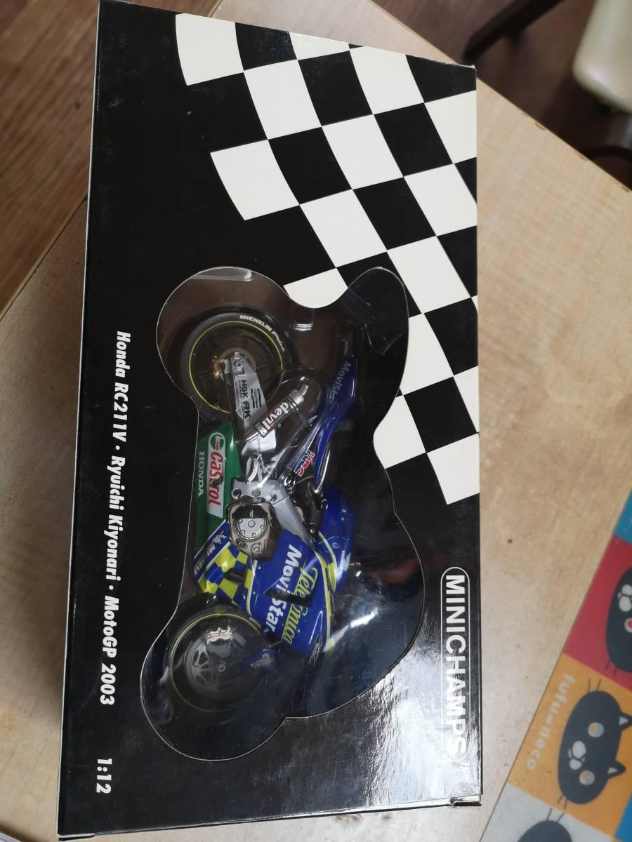 ラストの出品、MINICHAMPS製のRC211Vキヨナリ、龍一2003.Ryuichi.Kiyonari.MotoGP1/12サイズ、ミニチャンプス_画像2