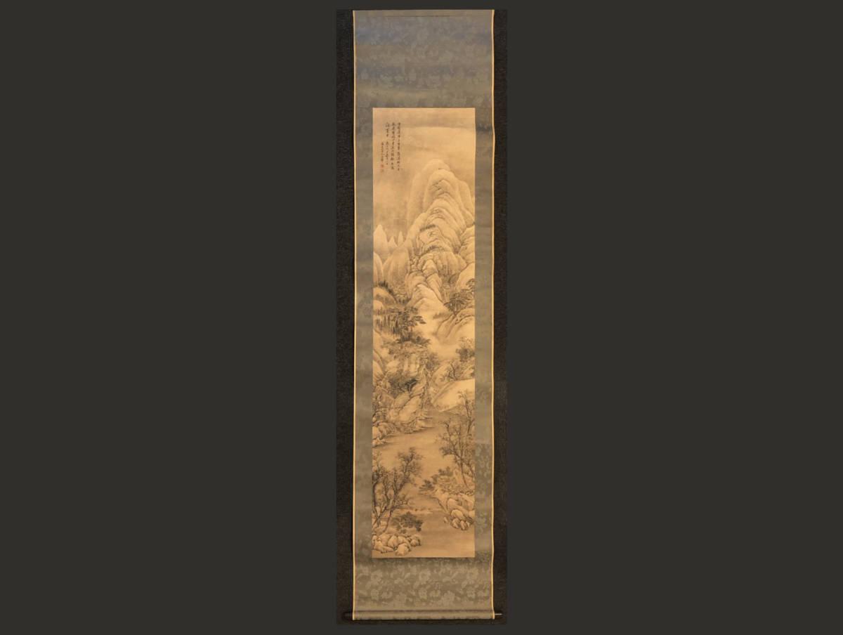 【掛軸】王き 山水画 1632-1717 中国古美術 お薦め紙本 肉筆時代保証 Antique Chinese Ha