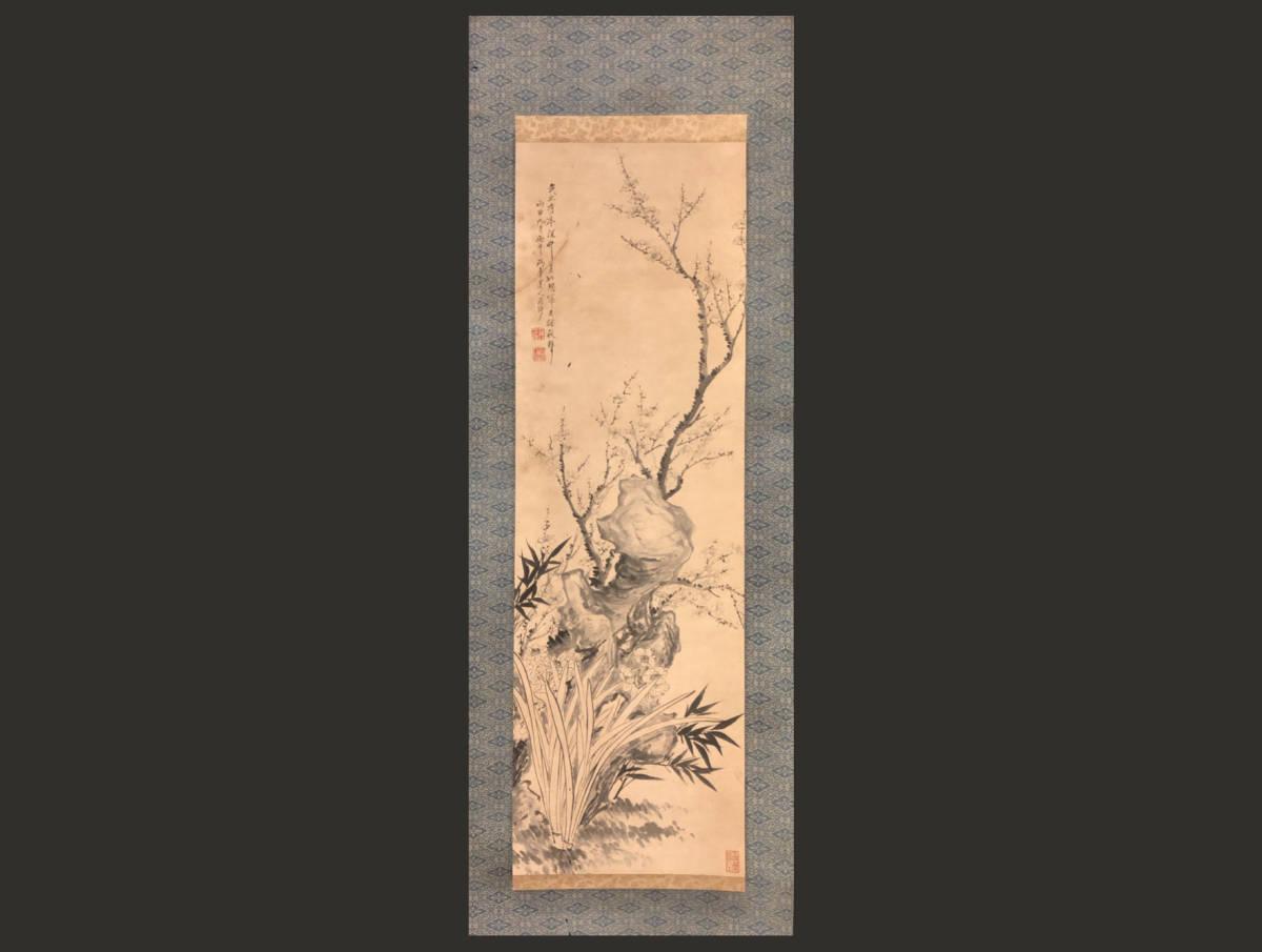 【掛軸】羅聘 花卉図 1733-1799 中国古美術 紙本 肉筆時代保証 Antique Chinese Hanging