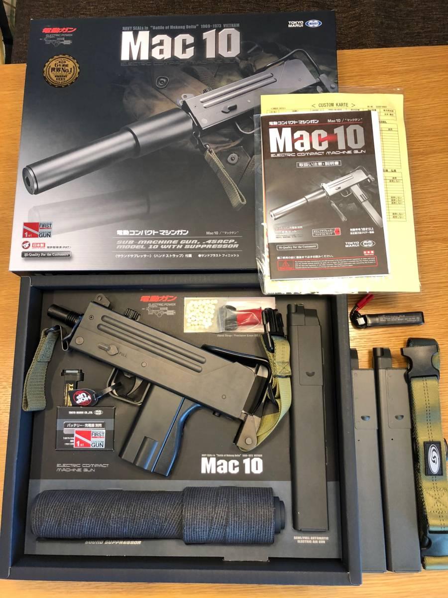 Tokyo Marui MAC10 ( electric compact machine gun ) custom