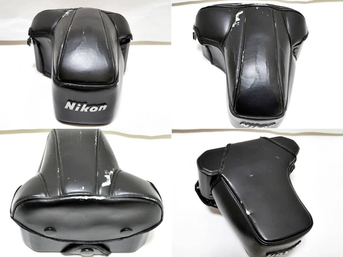 FI102【まとめセット】Nikon カメラ NEW FM2 レンズ AF NIKKOR 24-50mm 1:3.3-4.5 marumi フィルター 等【1000円スタート】_画像5