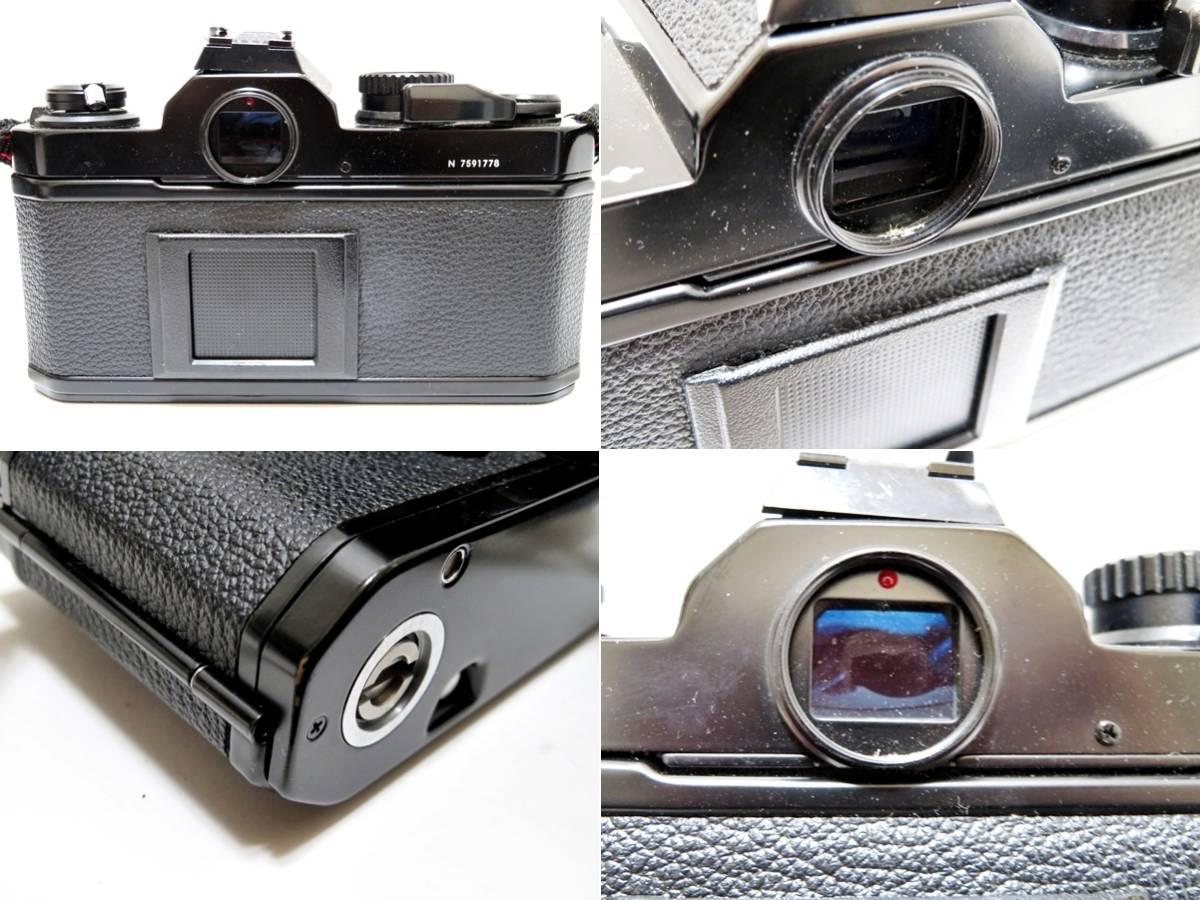 FI102【まとめセット】Nikon カメラ NEW FM2 レンズ AF NIKKOR 24-50mm 1:3.3-4.5 marumi フィルター 等【1000円スタート】_画像4