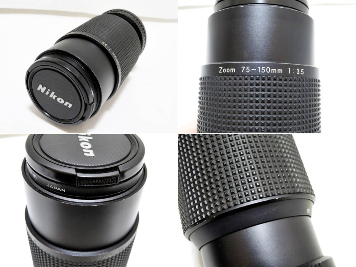 FI102【まとめセット】Nikon カメラ NEW FM2 レンズ AF NIKKOR 24-50mm 1:3.3-4.5 marumi フィルター 等【1000円スタート】_画像6