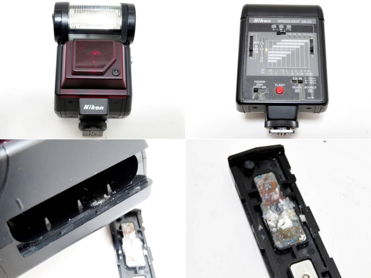 FI102【まとめセット】Nikon カメラ NEW FM2 レンズ AF NIKKOR 24-50mm 1:3.3-4.5 marumi フィルター 等【1000円スタート】_画像8