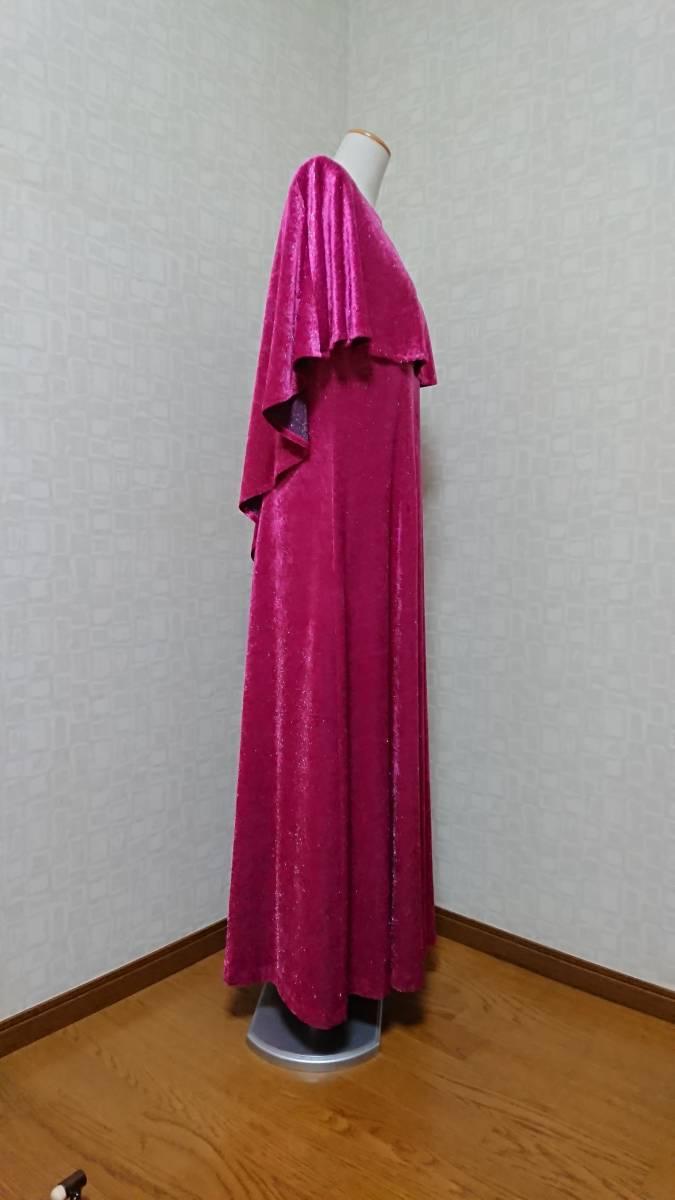 ☆ カラードレス パーティドレス 舞台ドレス ドレス ロングドレス ショール付き ラメ&ローズ色 15号 大きいサイズ 舞台 コーラス☆_画像3