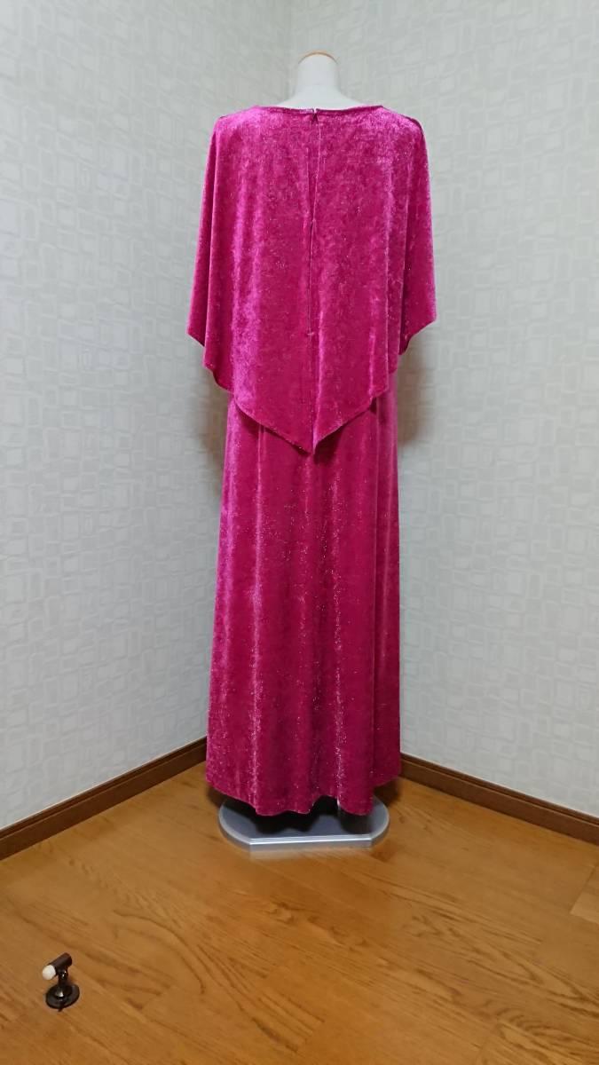 ☆ カラードレス パーティドレス 舞台ドレス ドレス ロングドレス ショール付き ラメ&ローズ色 15号 大きいサイズ 舞台 コーラス☆_画像4