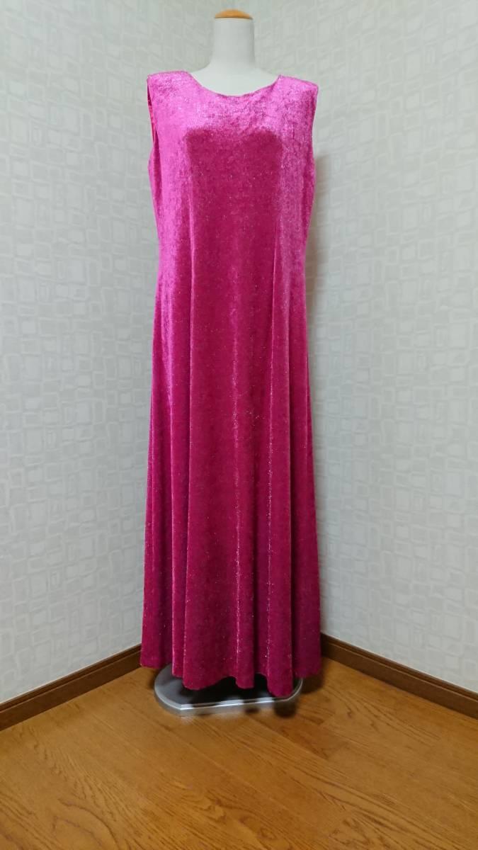 ☆ カラードレス パーティドレス 舞台ドレス ドレス ロングドレス ショール付き ラメ&ローズ色 15号 大きいサイズ 舞台 コーラス☆_画像5