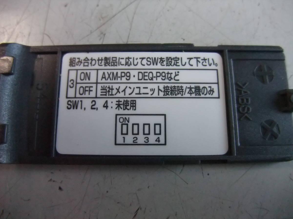 ◆◇カロッツェリアHDDナビ AVIC-XH900/XH990等用リモコン CXC3906◇◆_画像9