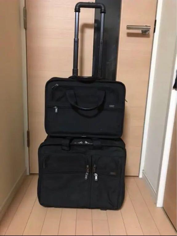 ニューヨーク購入 TUMI 26003 キャリーバッグ&TUMIサイドバッグ