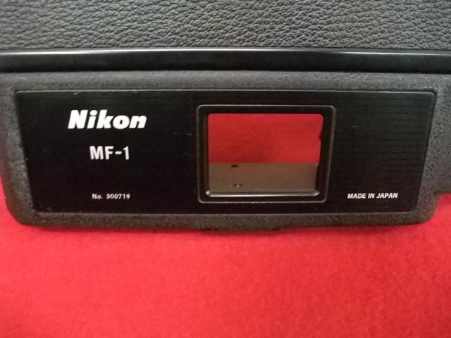 ニコンF2 【MF-1】 モータードライブ用フィルムバック 使用品 箱無_画像9