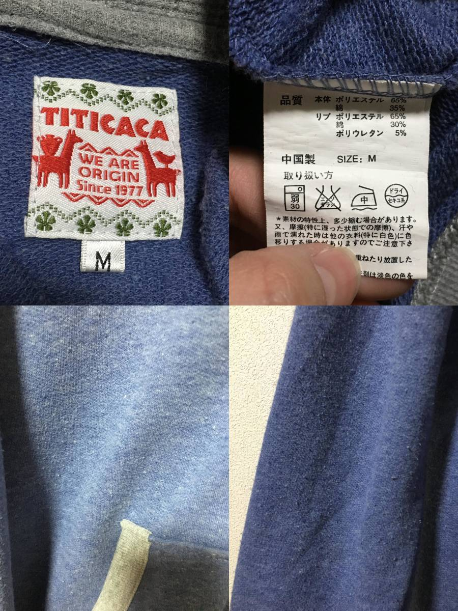 TITICACA チチカカ ジップパーカー  BJAI.B_画像3
