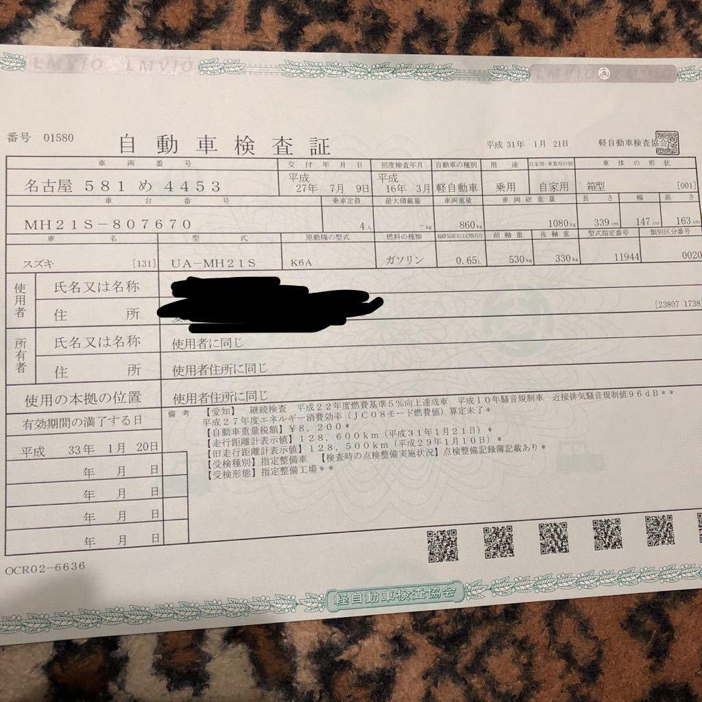 大幅値下げ コミコミ 車検令和3年1月20まで SUZUKI ワゴンR WR ターボ 改造多数 整備済み_画像10