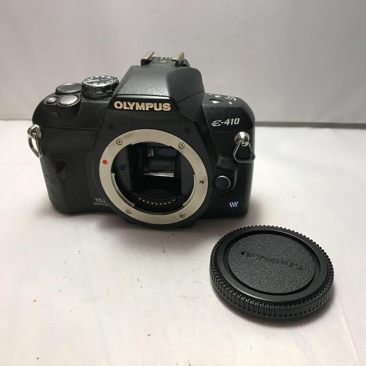 カメラ OLYMPUS E-410 Z8_画像2