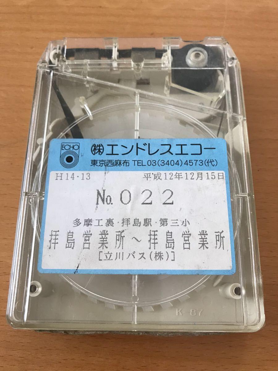 ☆立川バス 拝島営業所~ 拝島営業所 バステープi☆