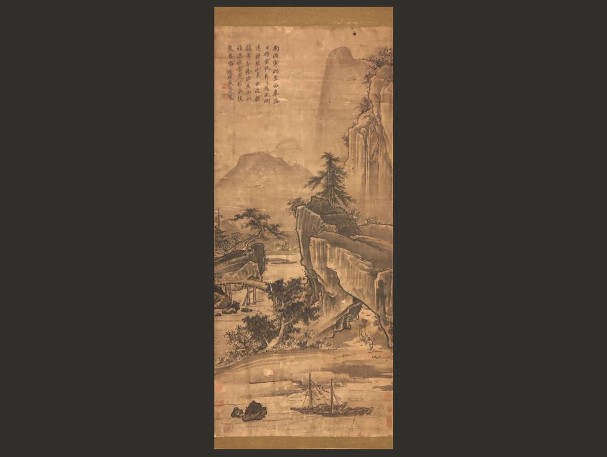 【模写】戴文進 明代画家 山水 掛軸 中国古美術 肉筆時代保証 Antique Chinese Hanging S