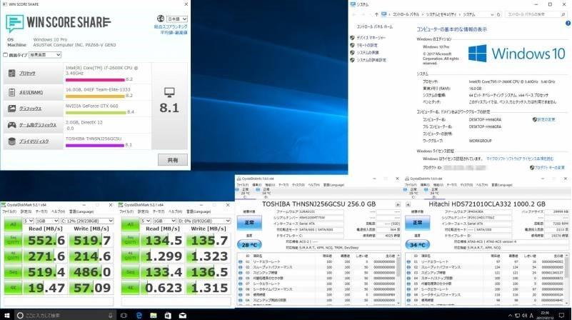 ◆【自作PC】 Core i7-2600k/メモリ16G/SSD256G+HDD300GB/GTX660/Windows10pro / 認証済/動作正常◆_画像7
