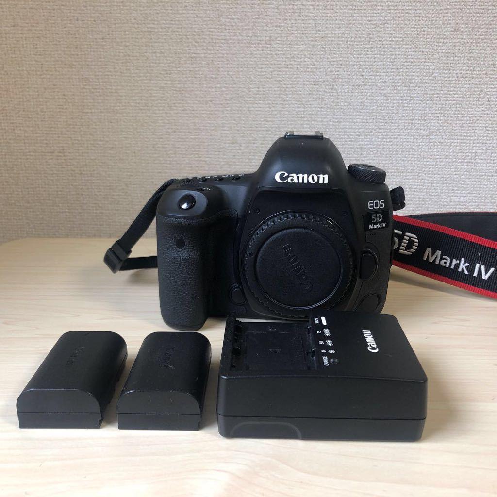 【美品】Canon EOS 5D Mark Ⅳ ボディ