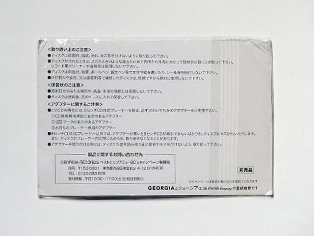 ジョージア 洋楽ベストヒッツ 8cmCD ロンリー・ハート_画像2