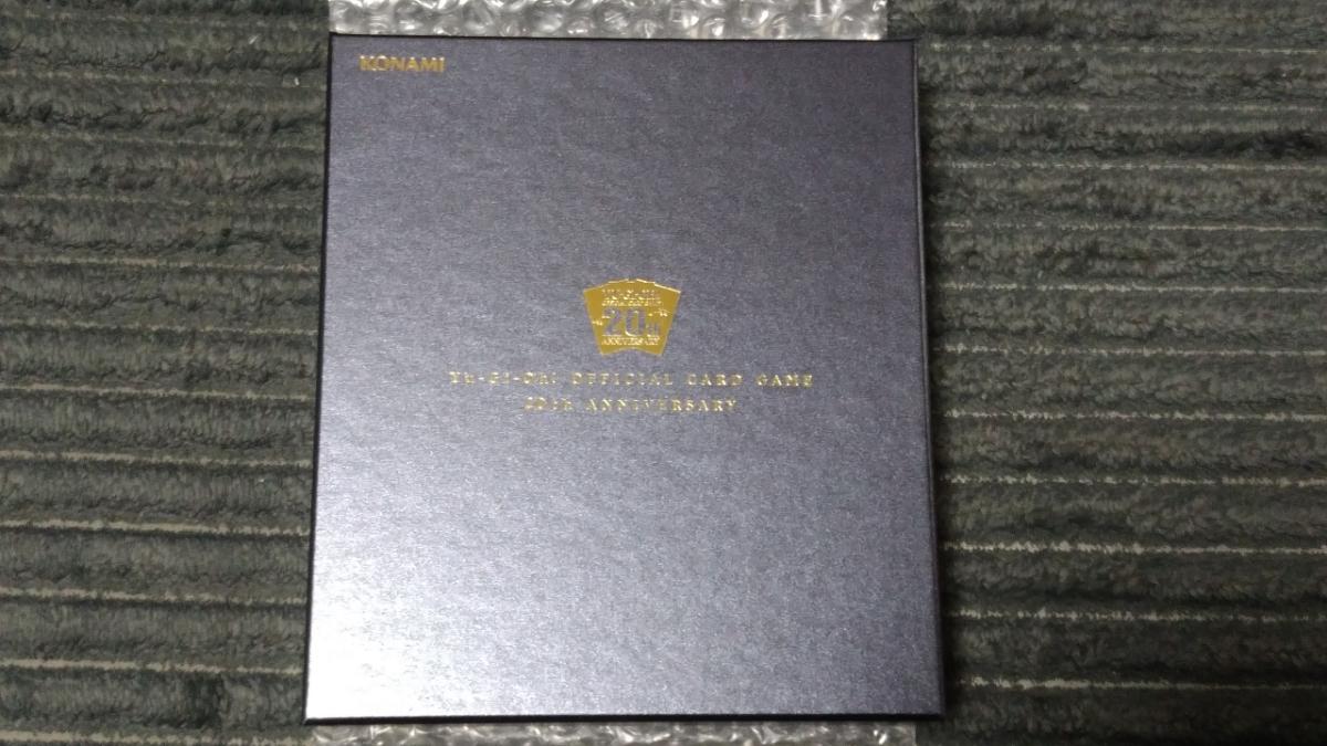 純金製「青眼の白龍」20th ANNIVERSARY GOLD EDITION 遊戯王OCG ブルーアイズホワイトドラゴン
