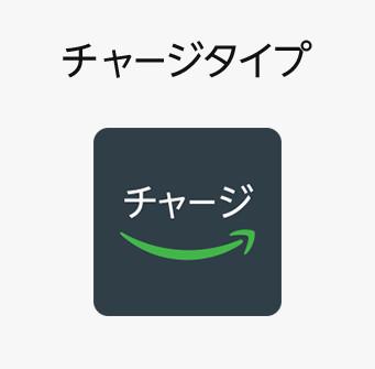 ◎Amazon ギフトコード 5000円分 アマゾン 送料無料! Tポイント消化に! Yahoo!かんたん決済◎_画像2