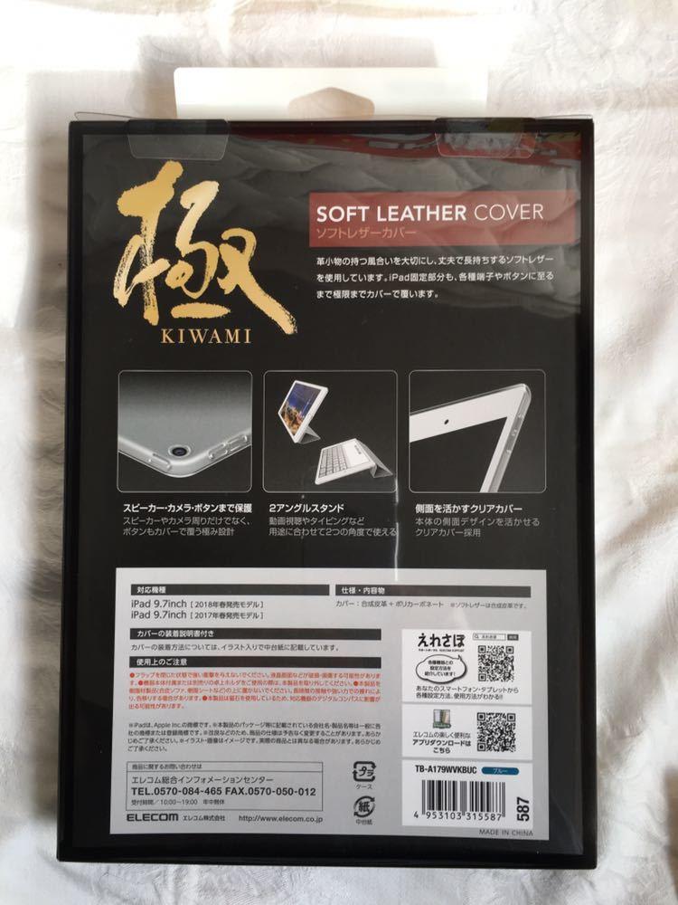 ヨドバシカメラ 福袋 2019【タブレットパソコンの夢i】 iPad MRJN2J/A Wi-Fi 32GB Gold お年玉箱_画像3