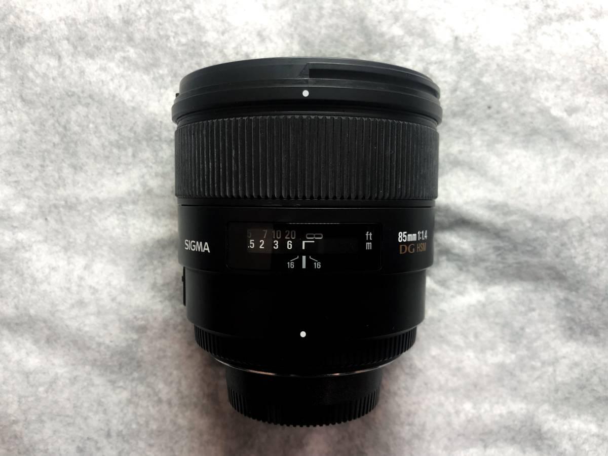 ニコンマウント SIGMA 85mm f1.4 EX DG HSM 中古