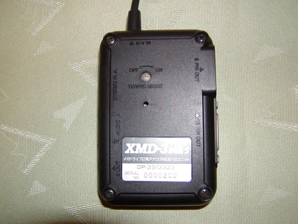 電波新聞社 XMD-3 RGB/S_画像7