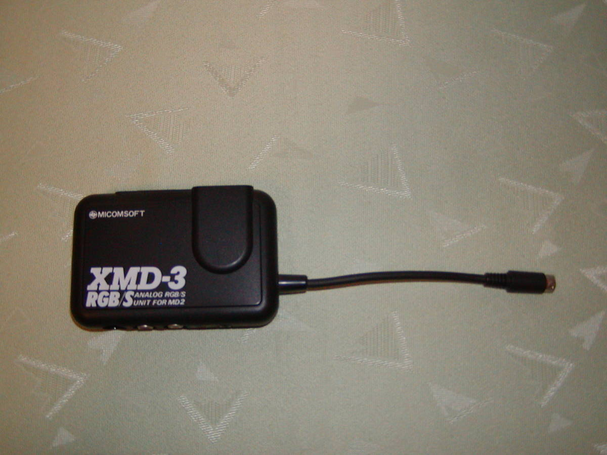 電波新聞社 XMD-3 RGB/S_画像4
