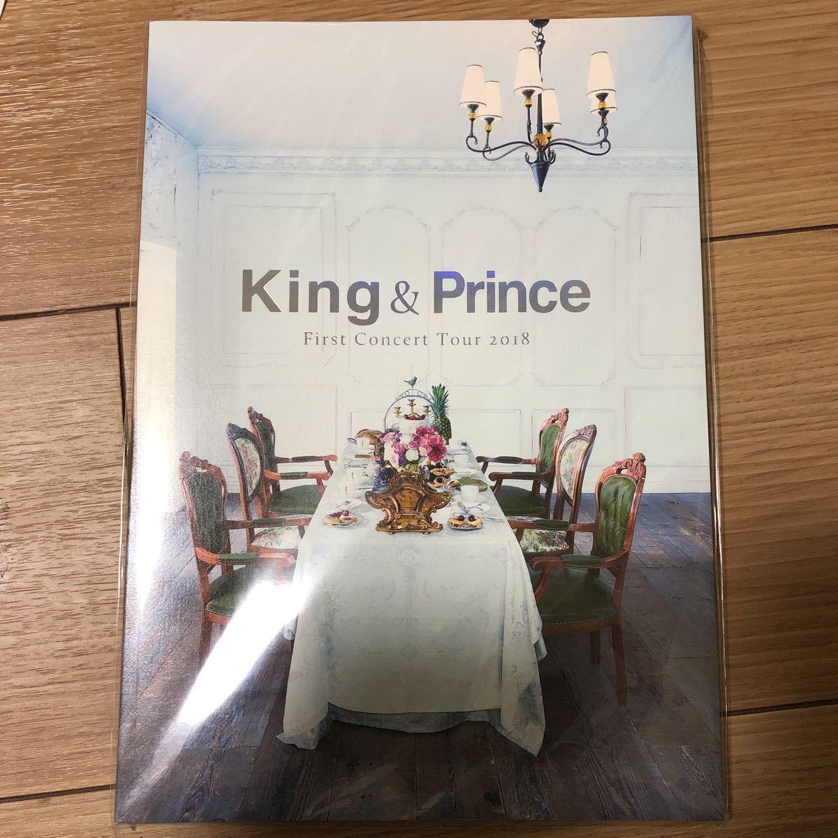 King & Prince パンフレット