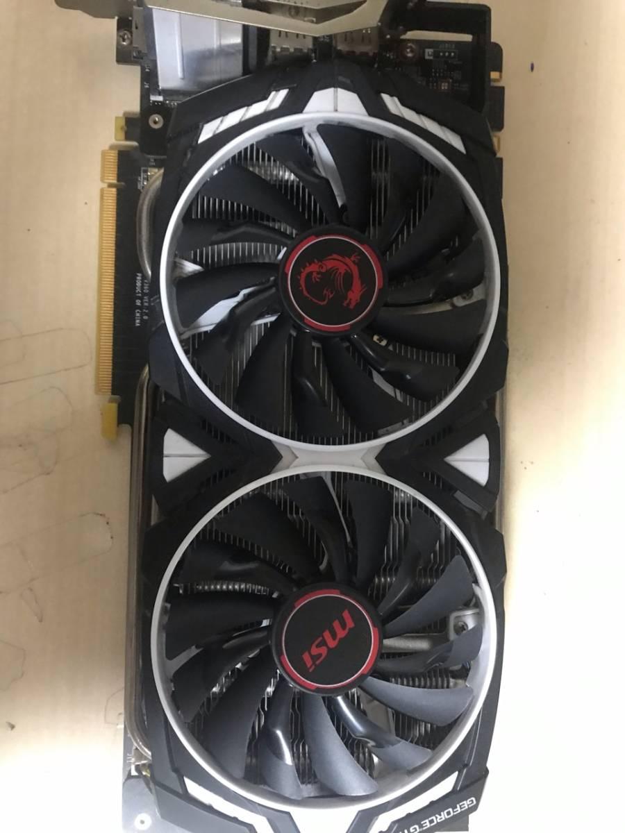 <本日ファン交換済><送料無料><中古>MSI GeForce GTX 1080TI 11GB OC 箱無し(J10)