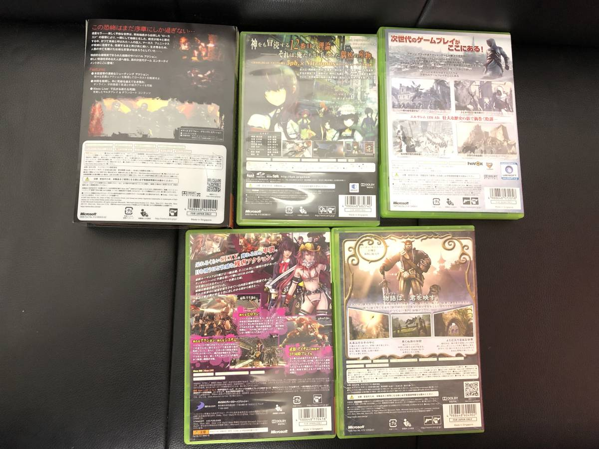 S☆316 XBOX360 中古ソフト5本セット_画像2