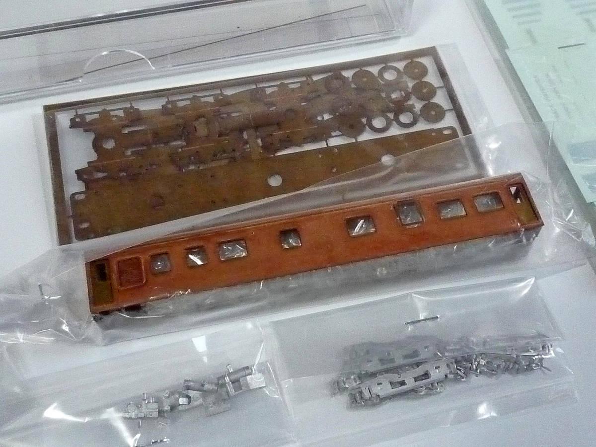 ■N-「マヤ34-2000 金属キット」ペアーハンズ製_画像3