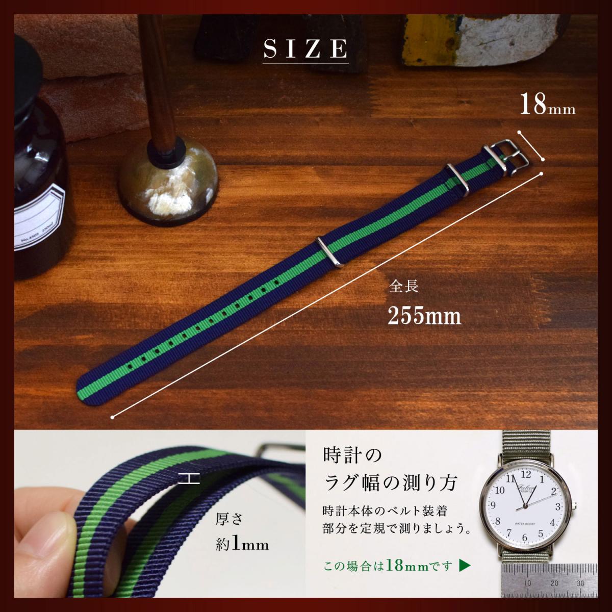 時計ベルト NATO ゴールドバックル ショートサイズ 18mm 3本セット 取付けマニュアル 腕時計バンドセット売り_画像4