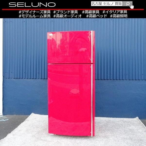 ★SELUNOセルノ★モデルハウス展示品GEゼネラルエレクトリックGEカラー電気冷凍冷蔵庫GEM