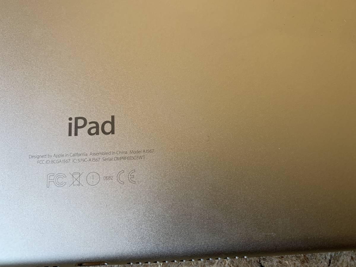 iPad A1567_画像9