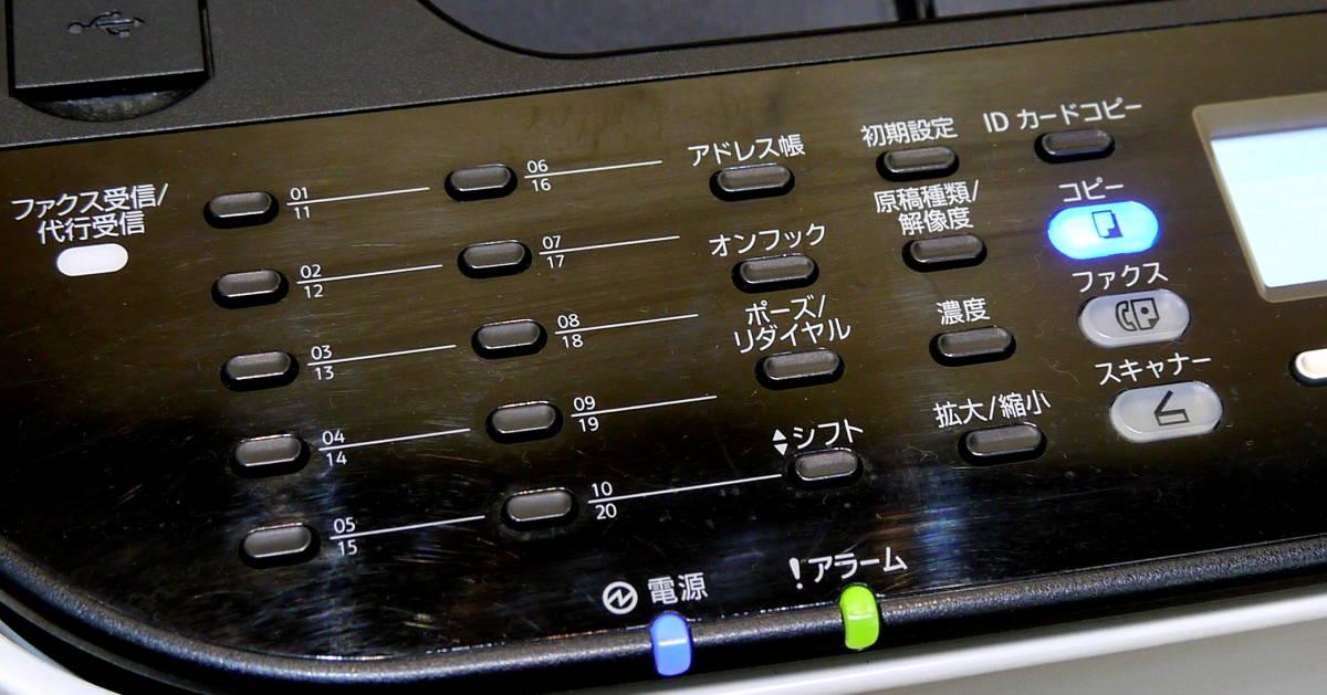 動作品 RICOH/リコー SP C251SF A4カラーレーザープリンター 複合機_画像2