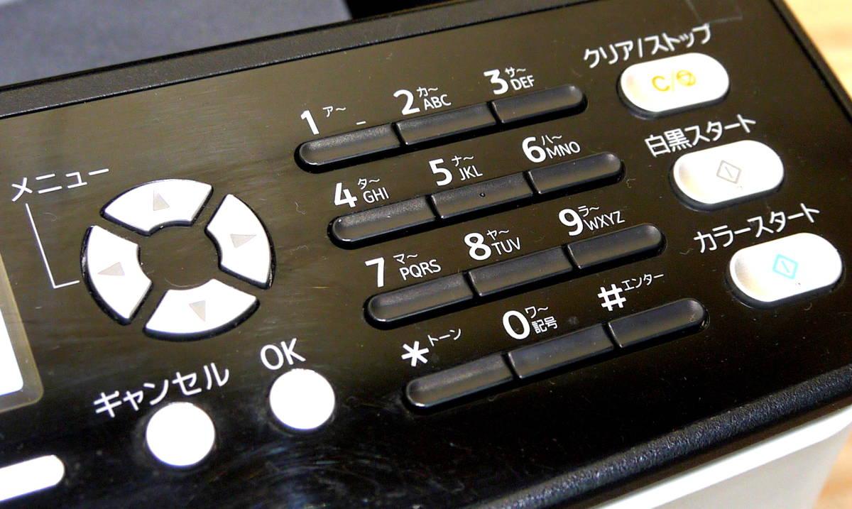 動作品 RICOH/リコー SP C251SF A4カラーレーザープリンター 複合機_画像3