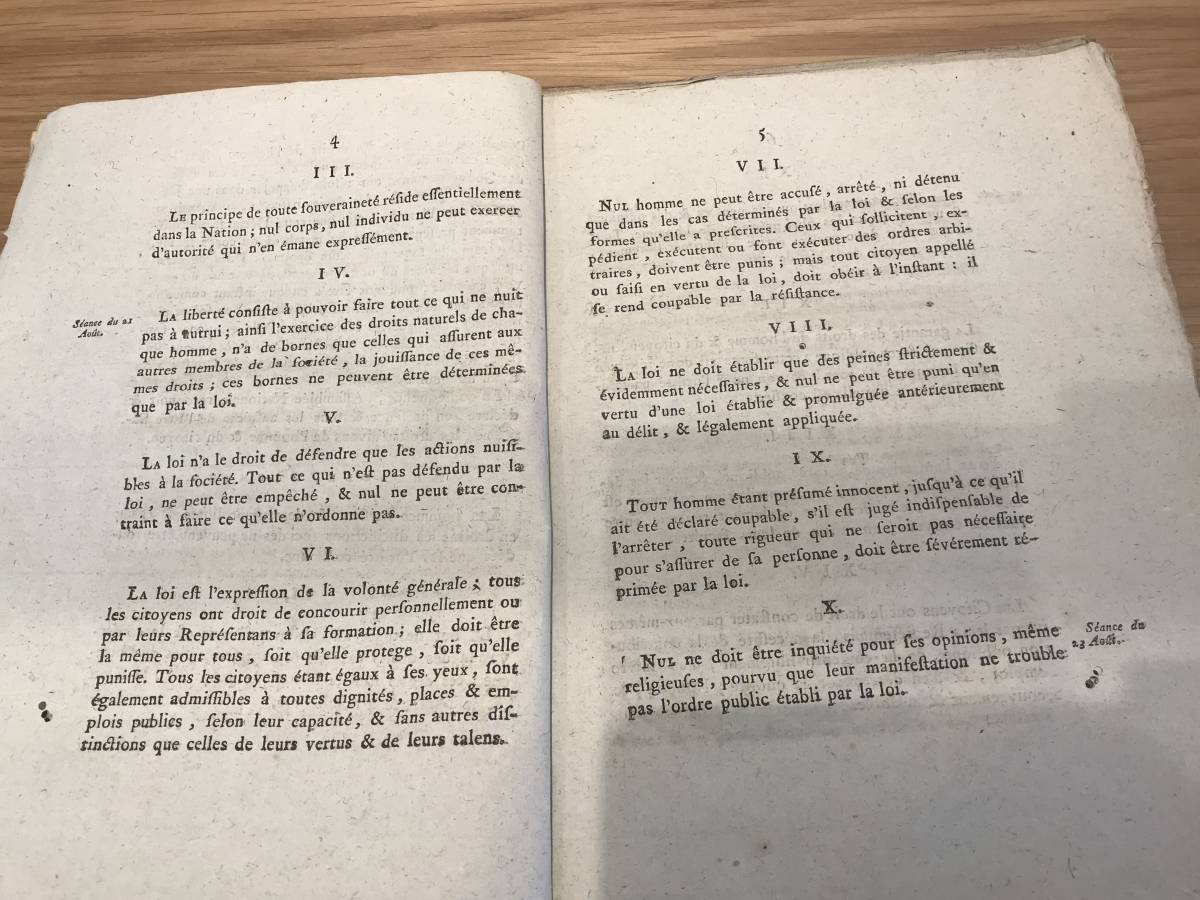 超入手困難 世界初【ルイ16世 フランス人権宣言と19条憲法公布特許状】1789年11月3日 世界中にほとんど現存しない歴史的文書 フランス革命_フランス人権宣言