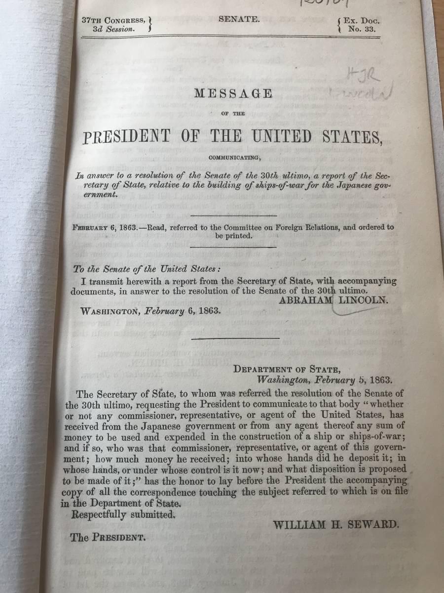 超入手困難 世界初【リンカーン大統領日本関連公文書】1863年2月6日 アメリカが日本のために軍艦建造 世界中でほとんど蔵書なし_画像1