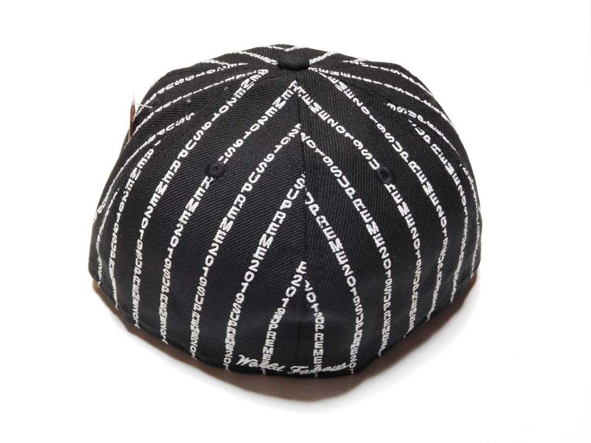国内正規品 Supreme Text Stripe New Era Cap 7 3/8 Black 新品未使用 19SS 58.7cm 帽子 シュプリーム ニューエラ 黒 BoxボックスLogoロゴ_画像2